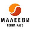 Малееви Тенис Клуб